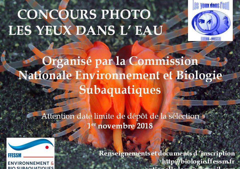 """""""Les Yeux dans l'Eau"""" 2018 est lancé !"""